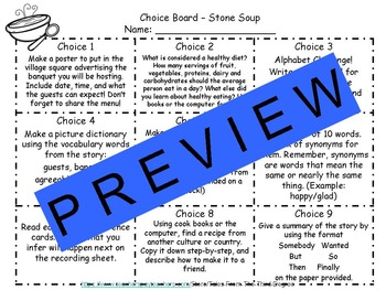 Stone Soup Reading and Writing Response Choice Board