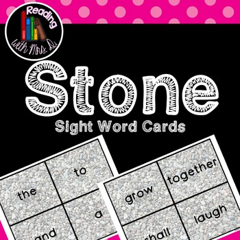 Stone Word Wall Cards