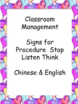 Stop Listen Think in Chinese and English