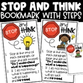 Stop and Think Bookmarks with Steps | Guided Reading Tool