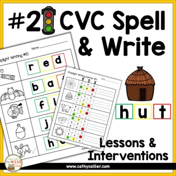 Stoplight Writing #2:  Writing Intervention & Practice