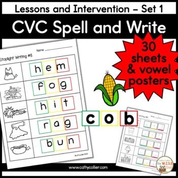 Stoplight Writing #1:  Writing Intervention & Practice