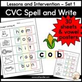 Writing Intervention Stoplight Writing Set 1