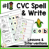 Writing Intervention Stoplight Writing Set 1