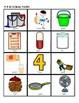 Stopping Bingo Boards & Minimal Pairs - Phonology