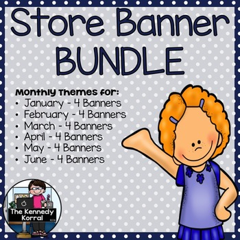 TpT Store Banners BUNDLE 1