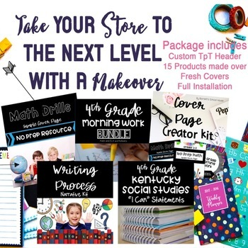 Store Makeover {TpT Seller Store Makeover} New Product Cov