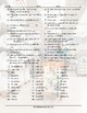 Stores and Shops Spanish Word Search Worksheet