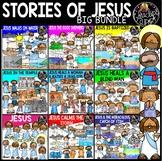 Stories Of Jesus Clip Art Bundle {Educlips Clipart}
