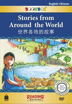 Stories from Around the World- Bilingual in Mandarin & English- 5 stories