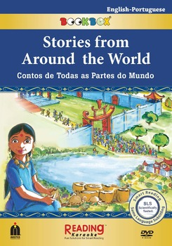 Stories from Around the World- Bilingual in Portuguese & English- 5 stories