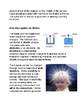 Storing Static Electricity:   The Leyden Jar