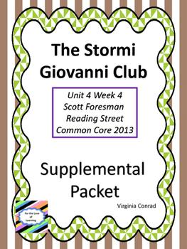 Stormi Giovanni Club--Supplemental Packet--Reading Street Grade 5