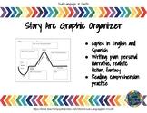 Story Arc Graphic Organizer - Bilingual Spanish - Arco Nar