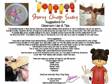 Story Chop Suey - Reading Comprehension and ELA kinesthetic activity