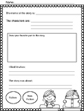Story Comprehension Sheet - Hoja de Comprension (English a