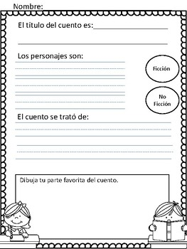 Story Comprehension Sheet - Hoja de Comprension (English + Spanish Version)