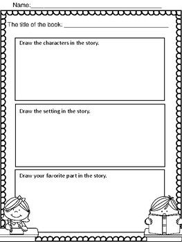 Story Comprehension Sheet  - Hoja de Comprension (English and Spanish Version)