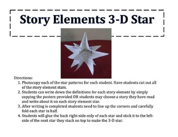 Story Element 3-D Star