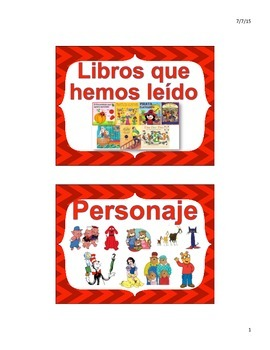 Story Element Cards in Spanish