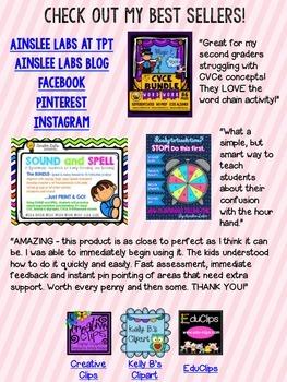 Story Element Graphic Organizer - FREE