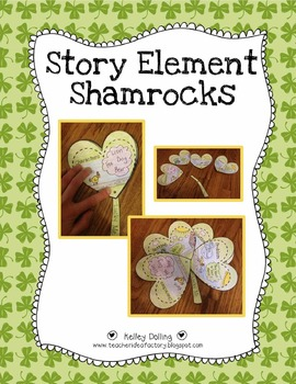 St. Patrick's Day {Story Element Shamrocks}