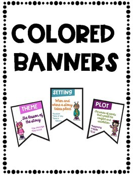 Story Elements Colored and Black & White Banners with Friendly Monster Theme