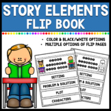 Story Elements Flip Book (Design your own with multiple options)