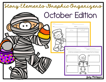 Story Elements Organizer for October (English Edition)