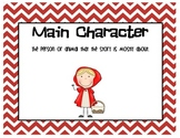 Story Elements Poster Set featuring Little Red Riding Hood