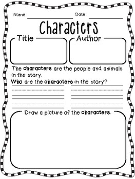 Story Elements Worksheets {for Reinforcement} by Organized Chaos