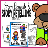 Story Elements and Story Retelling Worksheets Bundle