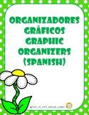 *FREEBIE* Story Graphic Organizer (Spanish) gráficos para