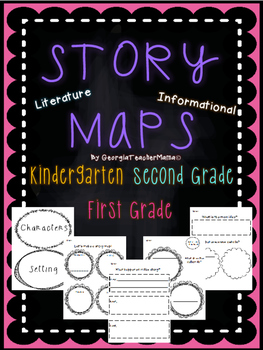Blank Story Maps Pack- To Be Used with ANY Story