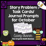 Story Problem Task Cards / Journal Prompts for October - 2