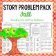 Story Problem/Word Problem  BUNDLE