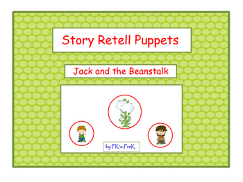 Story Retell Puppets Jack and the Beanstalk
