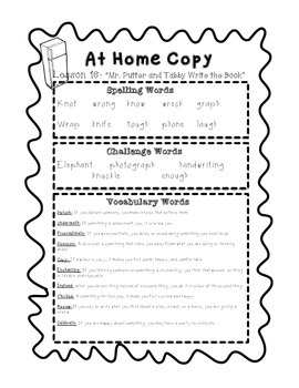 Story Town Second Grade At Home Copies Spelling, Sight, Vocabulary Words