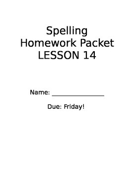 Story Town Spelling Lesson 14 Grade 2
