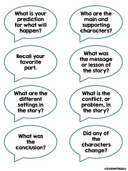Reading Comprehension Story Wands FREEBIE
