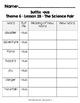 StoryTown Lesson 28 {The Science Fair - 3rd Grade}
