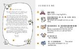 Storypal Pen Paling Intro the Korean Version
