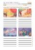 Storytime Firebird Pack