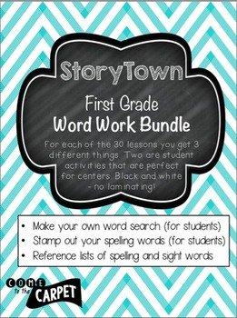 Storytown 1st Grade Word Work Bundle