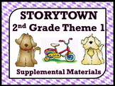 Storytown 2nd Grade Theme 1 ~ 2008 version Supplemental  Resources Bundle