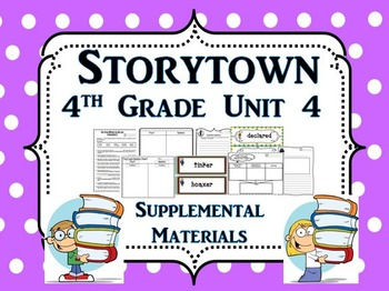 """Storytown 4th Grade Theme 4 """"Imagination at Work"""" Resources"""