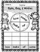 Storytown Grade 1 Lessons 4-6 High Frequency Words Activities