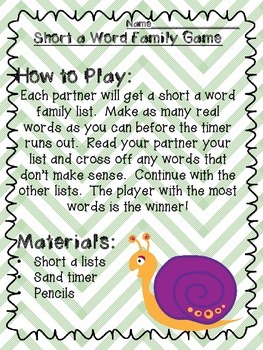 Storytown Grade 1, Theme 1 (Lessons 1-3) Bundled Resource Unit