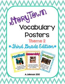 Storytown Vocabulary Posters Theme 2 {3RD GRADE}
