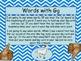 Storytown's Kindergarten Inventory: Lessons 11-20